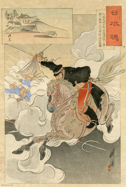 Our Scout Patrol Charges the Enemy by Koto(Japanese Print)