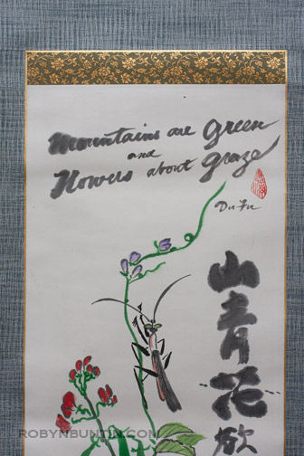 Mountains Are Green by Mayumi Oda(Japanese Scroll)