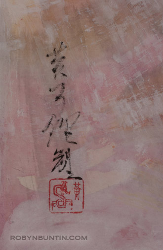 Arrow to the Sun by H. H. Wong 黃可鏗(Chinese Painting/Drawing)