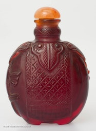 Elephant Snuff Bottle
